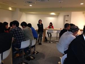 12/6恋する占い婚活パーティー